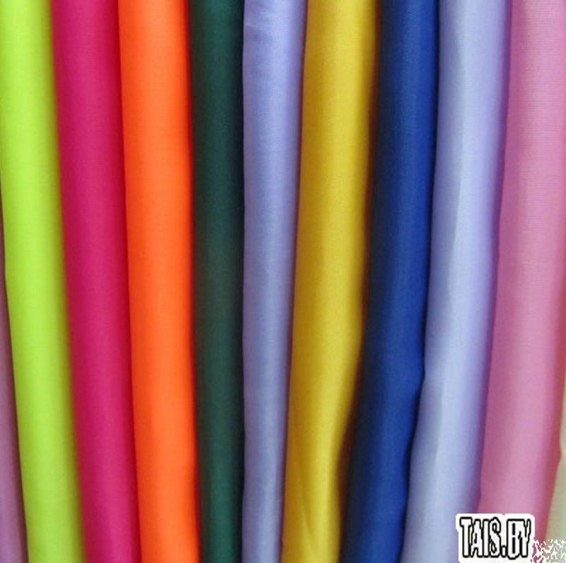 Купить подкладочную ткань в розницу купить лоскуты ткани для рукоделия на вес доставка почтой россии